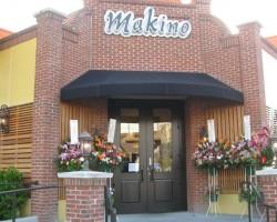 MEP design restaurant Irvine, CA